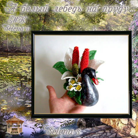 http://s7.uploads.ru/t/2xM40.jpg