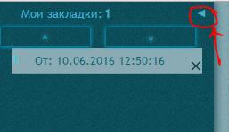 http://s7.uploads.ru/t/2xejb.png