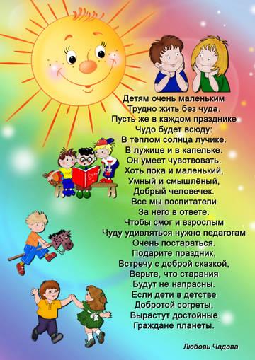 http://s7.uploads.ru/t/2y7du.jpg