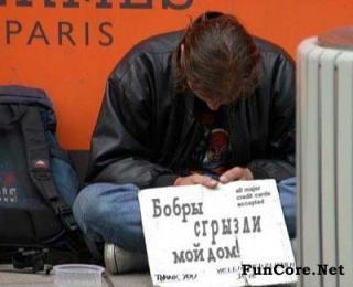 http://s7.uploads.ru/t/2yKYg.jpg