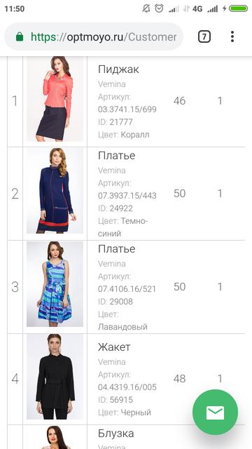 http://s7.uploads.ru/t/32NRl.png