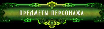 http://s7.uploads.ru/t/34PXU.png