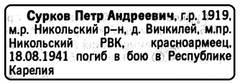 http://s7.uploads.ru/t/384eA.jpg