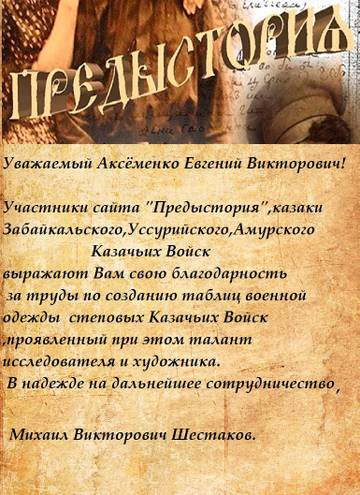 http://s7.uploads.ru/t/3AmRT.jpg