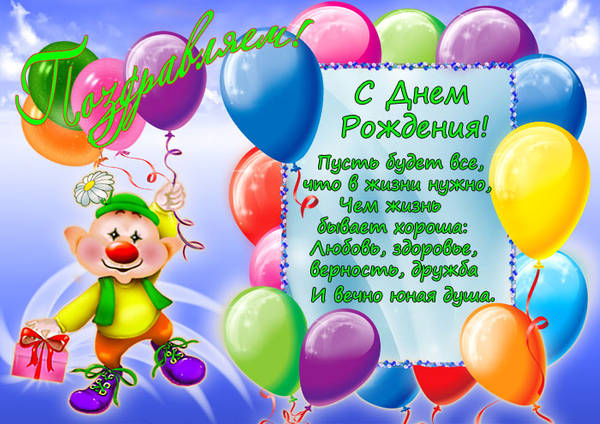 http://s7.uploads.ru/t/3IHiK.jpg