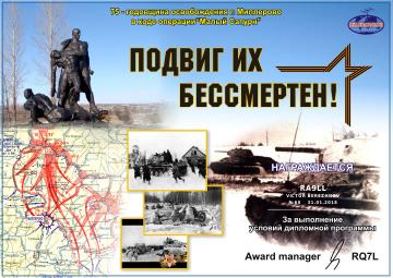 http://s7.uploads.ru/t/3JYVm.png