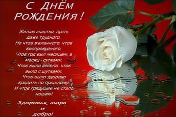 http://s7.uploads.ru/t/3Ppw2.jpg