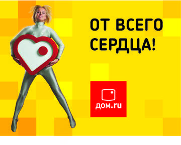 http://s7.uploads.ru/t/3QHWF.jpg