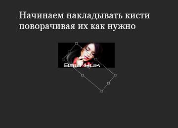 http://s7.uploads.ru/t/3RlHS.png