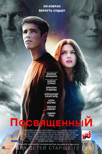 http://s7.uploads.ru/t/3Slc5.jpg