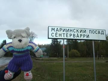 http://s7.uploads.ru/t/3V8WQ.jpg