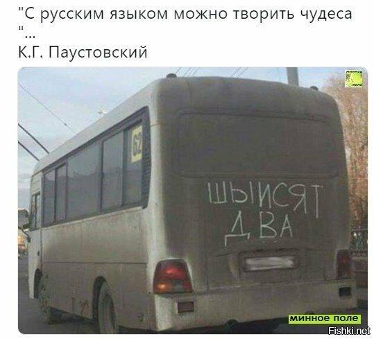 http://s7.uploads.ru/t/3Wlxz.jpg