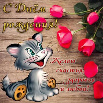 http://s7.uploads.ru/t/3Wyu0.jpg
