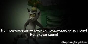http://s7.uploads.ru/t/3XmcH.jpg