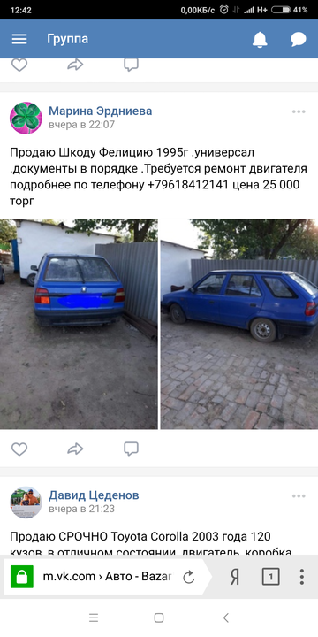 http://s7.uploads.ru/t/3Yjsl.png