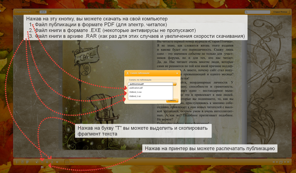 http://s7.uploads.ru/t/3Ztod.png