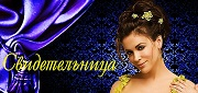 http://s7.uploads.ru/t/3bYXq.jpg