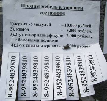 http://s7.uploads.ru/t/3bzrh.jpg