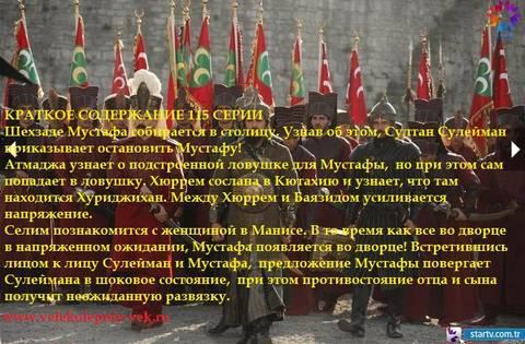http://s7.uploads.ru/t/3dEuV.jpg
