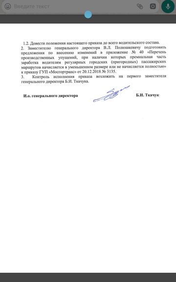 http://s7.uploads.ru/t/3e4Nq.png