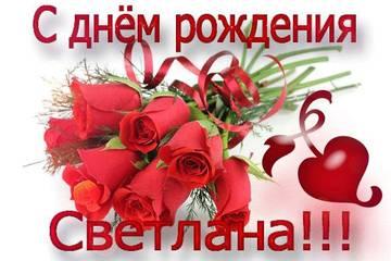 http://s7.uploads.ru/t/3eTYh.jpg
