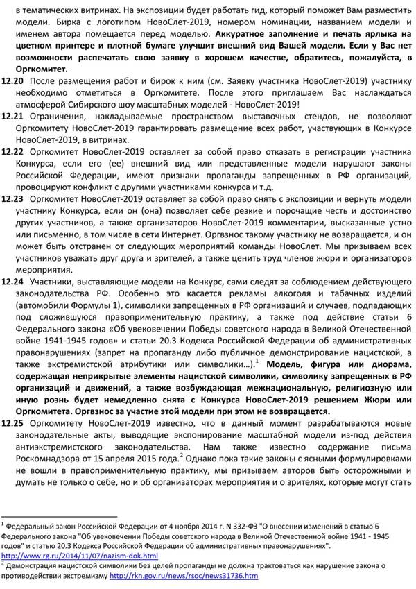 http://s7.uploads.ru/t/3gno7.jpg