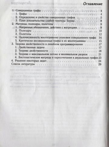 http://s7.uploads.ru/t/3hZ2O.jpg