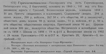 http://s7.uploads.ru/t/3hdTY.jpg