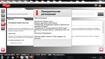 http://s7.uploads.ru/t/3hy7u.png
