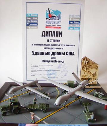 http://s7.uploads.ru/t/3j0Ai.jpg