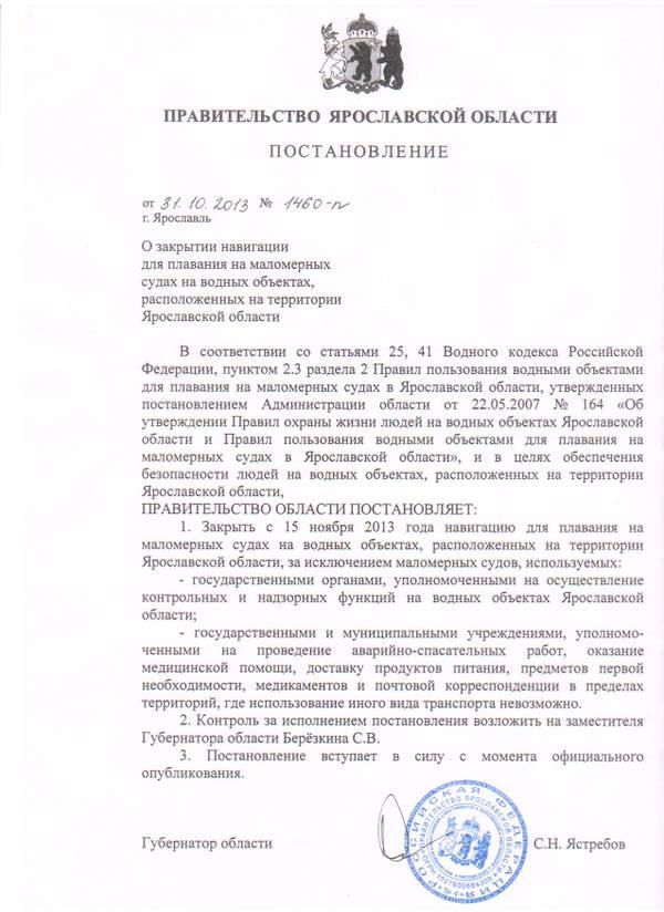 http://s7.uploads.ru/t/3k8QC.jpg