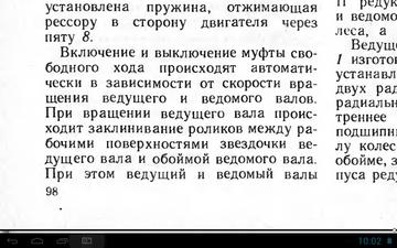 http://s7.uploads.ru/t/3khoa.png