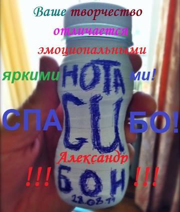 http://s7.uploads.ru/t/3ldEm.jpg