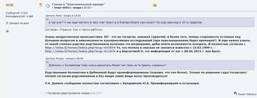 http://s7.uploads.ru/t/3mcs1.jpg
