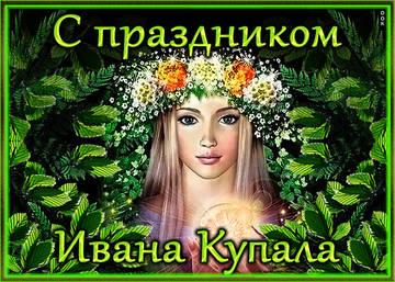 http://s7.uploads.ru/t/3nTGB.jpg
