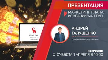 http://s7.uploads.ru/t/3oFCp.jpg