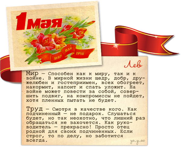 http://s7.uploads.ru/t/3s9pL.png
