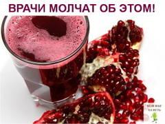 http://s7.uploads.ru/t/3tK7r.jpg