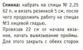 http://s7.uploads.ru/t/3uwKV.png