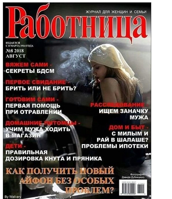 http://s7.uploads.ru/t/3wGS1.jpg
