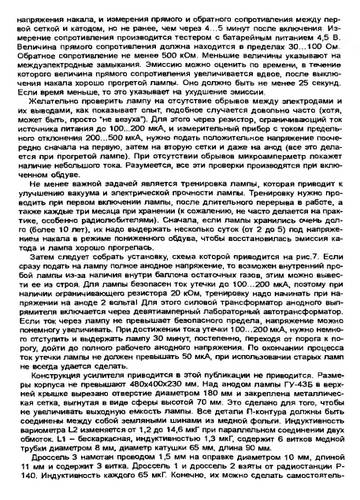 http://s7.uploads.ru/t/3ytR4.jpg