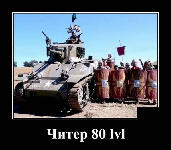 http://s7.uploads.ru/t/3zf2T.jpg