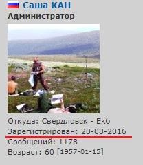 http://s7.uploads.ru/t/40P8X.jpg