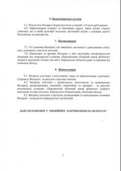 http://s7.uploads.ru/t/40XGO.jpg