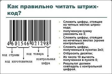 http://s7.uploads.ru/t/41trz.jpg