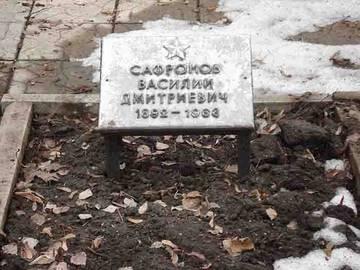 http://s7.uploads.ru/t/43Gwm.jpg