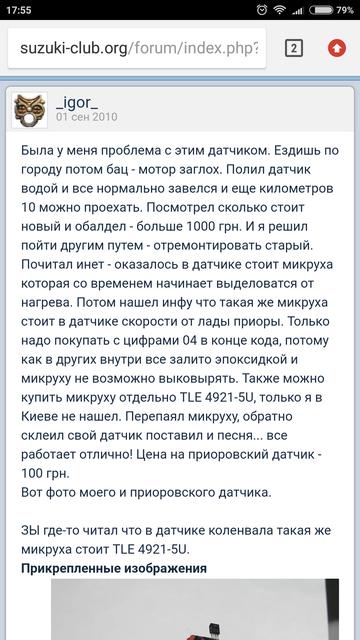 http://s7.uploads.ru/t/48Hon.png