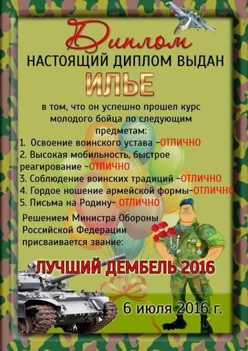 http://s7.uploads.ru/t/4BEX0.jpg