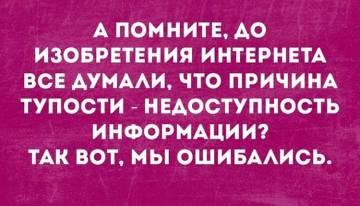 http://s7.uploads.ru/t/4BNT1.jpg