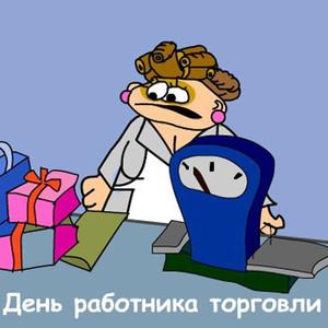 http://s7.uploads.ru/t/4DgVX.jpg